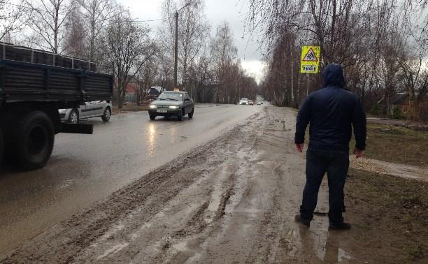 Жителям Скуратово обещали тротуар