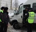 Сотрудники тульского УГИБДД выявили 35 нарушений в работе общественного транспорта