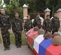 В Тульской области захоронены останки шести советских солдат
