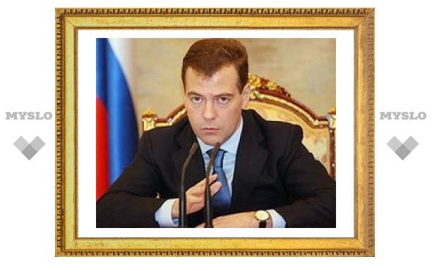 """Дмитрий Медведев не доволен тем, что в России """"консервируются отсталость и расточительство"""""""