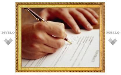 В Туле разработали проект договора для управляющих компаний
