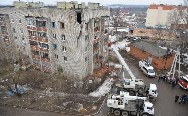 Взрыв в Ясногорске: Фоторепортаж с места событий