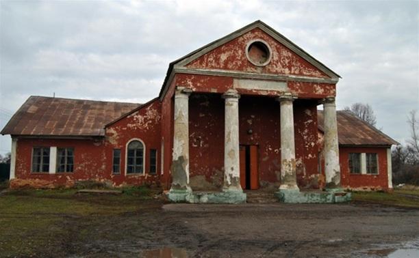 Дома культуры будут ремонтировать по «Народному бюджету»