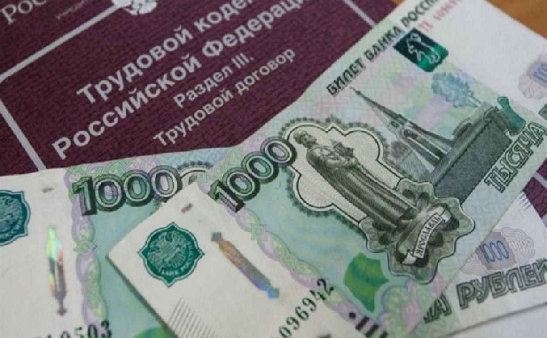 Директора тульской фирмы осудили за невыплату зарплаты сотрудникам