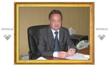 Глава администрации Богородицка подал в отставку
