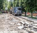 На ремонт и содержание дорог в Туле в этом году выделен почти миллиард рублей