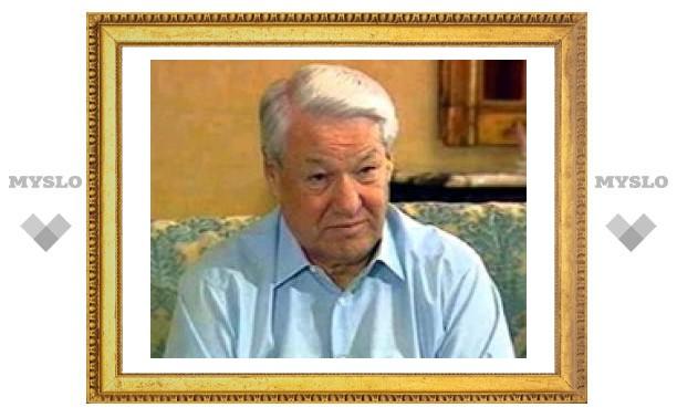 Борис Ельцин скончался от внезапной остановки сердца