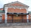 Тульский ТЮЗ откроет 87-й театральный сезон премьерой
