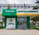 Тульский молочный комбинат прокомментировал уголовное дело за неуплату налогов