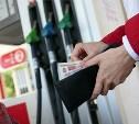 Автомобилисты предлагают устанавливать на бензоколонки контрольные счетчики