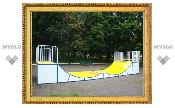 В Туле появился скейт-парк