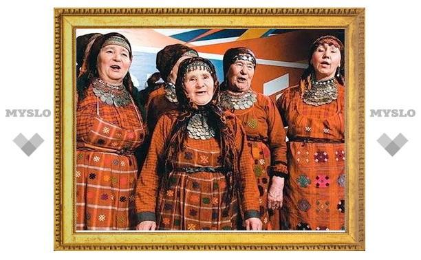 "Страна узнала, о чем поют ""Бурановские бабушки"""
