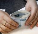 Экс-бухгалтер заокского МУПа осуждена за финансовые махинации