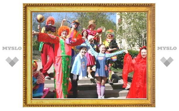 Щекино приглашает на День города