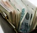 За шесть лет зарплата в Тульской области выросла в 2,3 раза