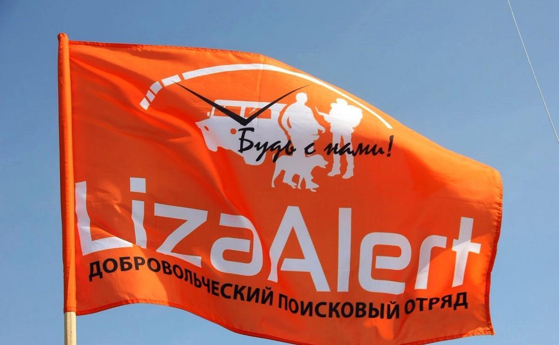За месяц в Тульской области пропали 29 человек
