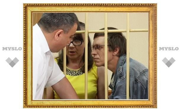 В Туле огласят приговор супругам-педофилам