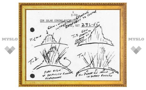 Ученые объяснили механизм работы лунных фонтанов