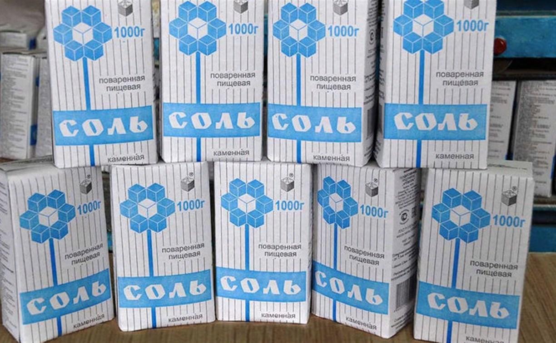Из российских магазинов исчезнет поваренная соль