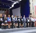 Одаренным детям Тулы вручили почетные знаки