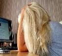 Туляка будут судить за взлом странички бывшей жены в социальной сети