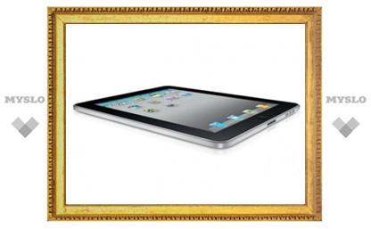Apple наладила выпуск второй модели планшета iPad
