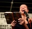 В Ясной Поляне пройдет финал чемпионата по чтению вслух «Открой рот»