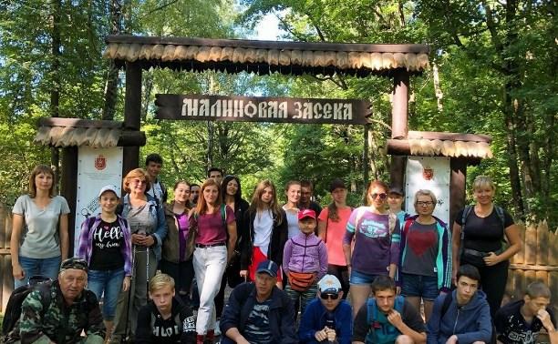 Молодежное пространство «Газон»: туляков приглашают в туристические походы