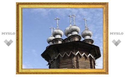 РПЦ выступила за присвоение святым местам «религиозно-исторического» статуса