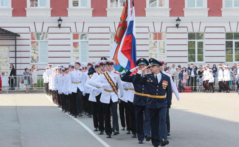 8 сентября Тульское суворовское училище отмечает вторую годовщину со дня открытия