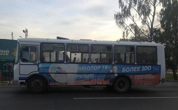 В Алексине водитель автобуса сбил четырёхлетнюю девочку