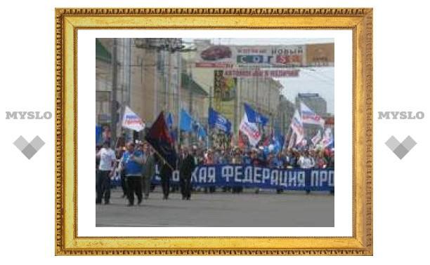 Туляки вышли на Первомайскую демонстрацию