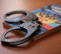 В Туле за взятку задержали инспектора автодорожного надзора