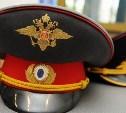В Ясногорском отделе МВД назначен новый начальник