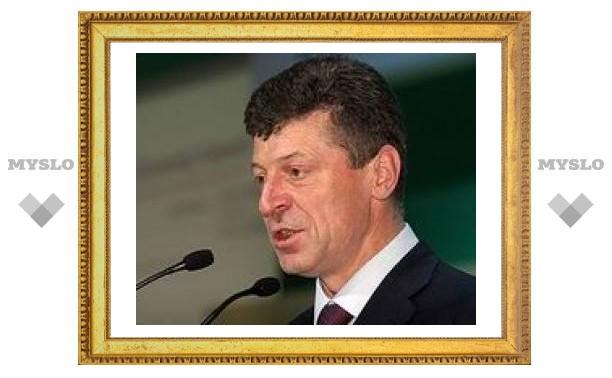 Дмитрий Козак отрекся от идеи создания макрорегионов