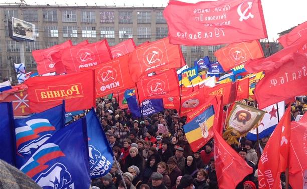 Туляки готовы вступить в ополчение и защитить Крым