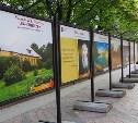 В Москве открылась выставка, посвященная Тульской области