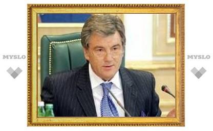 Ющенко подписал антикризисный закон