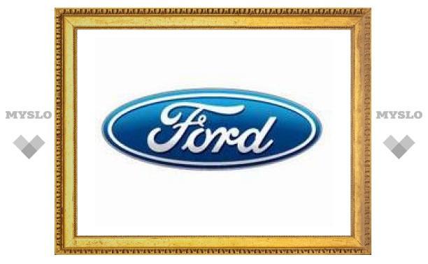 Ford отправил на пенсию 27 тысяч сотрудников