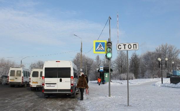 В 2015 году начнётся капитальный ремонт дороги «Калуга-Тула-Михайлов-Рязань»