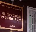В судебном заседании по делу об усыновлении Матвея объявлен перерыв