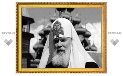 Скончался патриарх Московский и всея Руси Алексий II