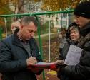В Пролетарском округе Тулы приняли три двора после ремонта