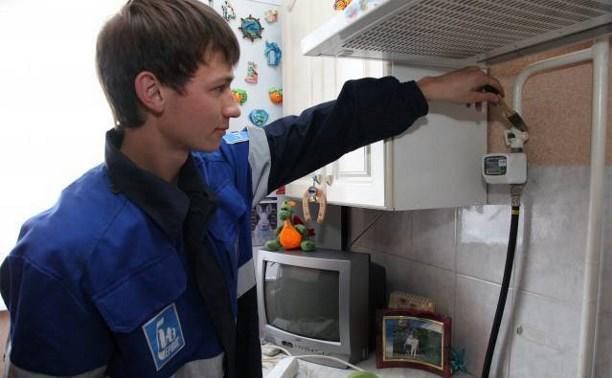 Госдума предложила продлить срок установки газовых счётчиков до 2019 года