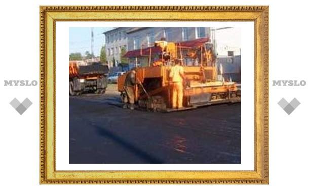 В Туле откроют новый асфальтовый завод
