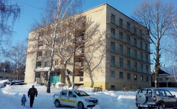 В Богородицкой поликлинике сделают ремонт