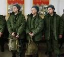 Совет Федерации предлагает арестовывать призывников за повторную неявку в военкомат
