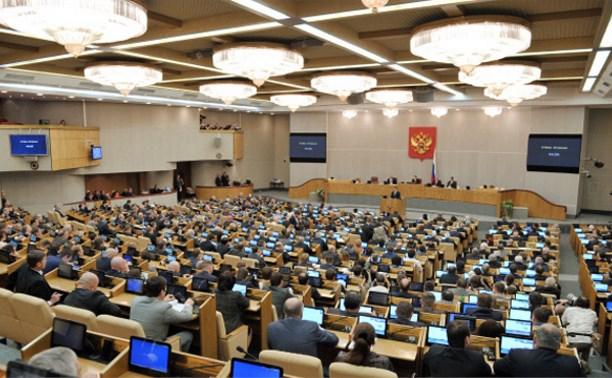 Госдума в третьем чтении приняла закон о «праве на забвение» в интернете