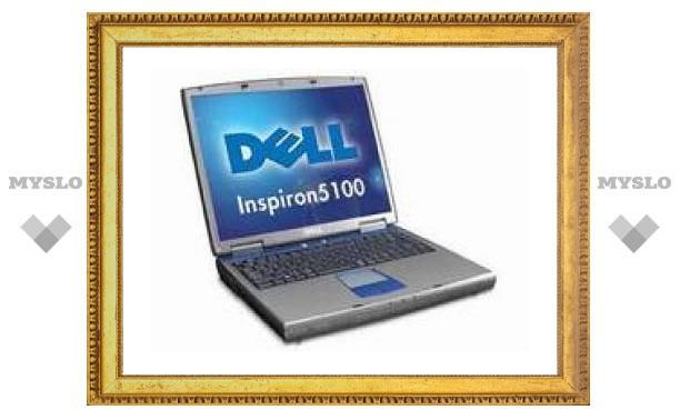 Dell собирается продавать компьютеры с предустановленной Linux