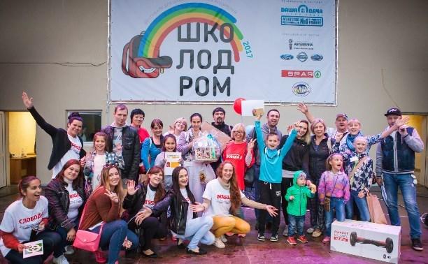 Туляков приглашают на «Школодром-2018»!